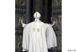 バチカン 15年ぶりに「聖なる扉」開く