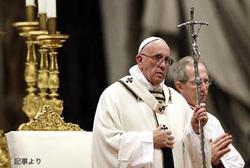 バチカン「イブのミサ」と法王庁「15の病気」