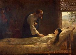 ヤイロの娘の復活