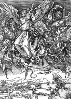 大天使ミカエルと竜の戦い