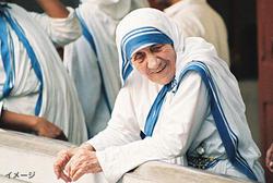 マザー・テレサ「聖人」に