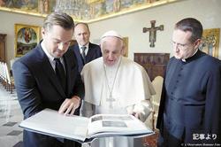ディカプリオさん、法王と環境問題で意見交換
