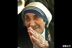 バチカン、マザー・テレサの列聖式 9月4日に