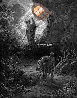 創世記5:エデンの園追放しなくても...