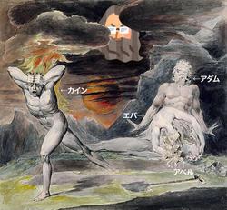 創世記6:カインとアベル人類初の殺人事件