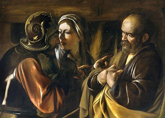 ペテロの否認