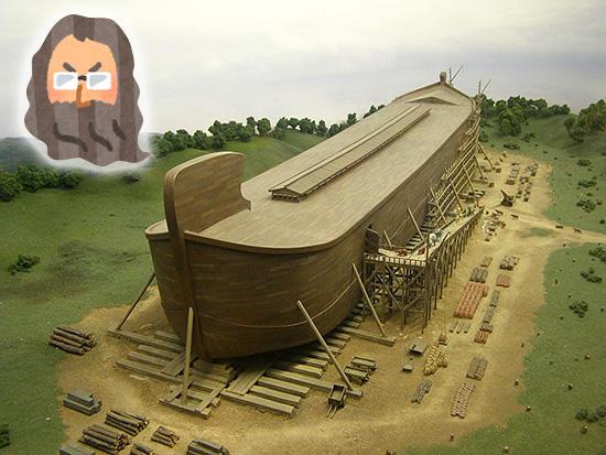 ノアの方舟製作