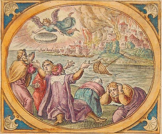 バビロンの滅亡
