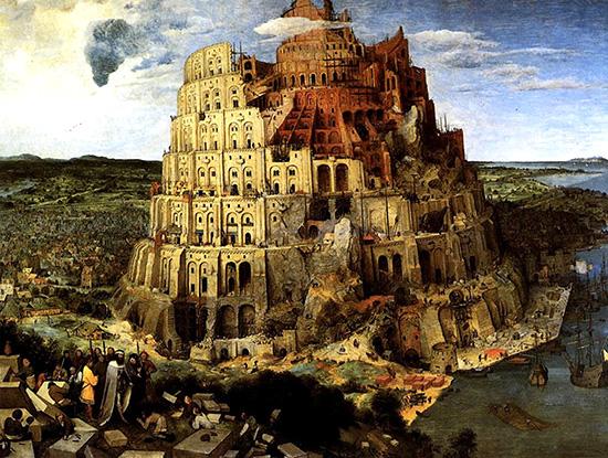 ブリューゲル〈バベルの塔〉